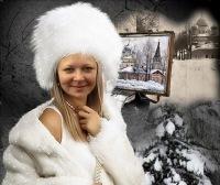 Людмила Кравченко, 14 октября 1988, Сураж, id160497545