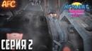 Transformers: Fall of Cybertron ➪ Серия 2 ➪ Метроплекс