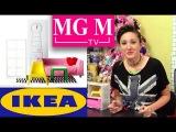 ������ ���� ��� ����� ������� ��� � �����  IKEA  Monster High, Barbie + �������