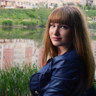 Яна Гришко