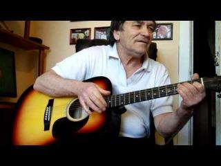 Guitar ispan-��������� ���