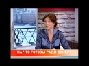 Анна Банщикова | Каких женщин хотят миллионеры? Коучинг, брендинг, репутация невест, топ-менеджеров,бизнесвумен