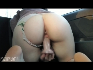 Fucking myself in the backseat of my friends car