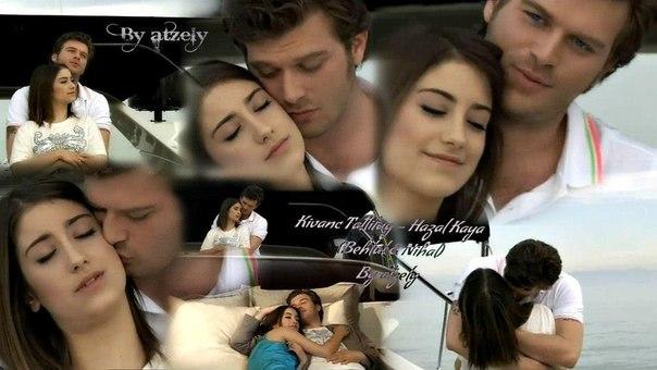 турецкие картинки про любовь: