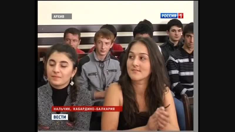 Вести (Россия 1, 25.12.2012) Выпуск в 20:00