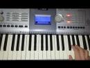 My Game Yamaha PSR 295 Keyboard The Beloved Sweet Harmony Song
