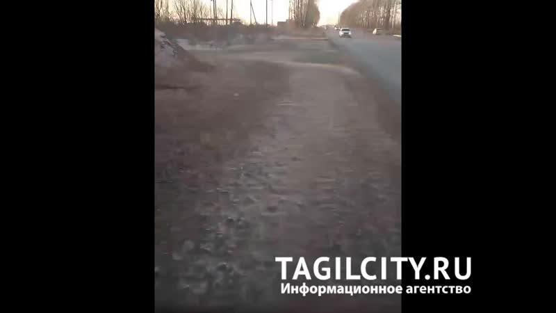 ул. Алтайская