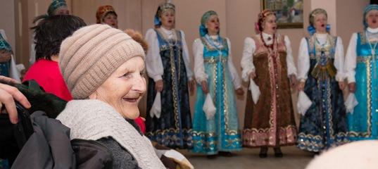 Пансионат для пожилых людей в спб за пенсию первый французский пансион для престарелых