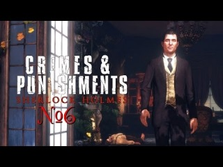 Sherlock Holmes: Crimes and Punishments - В поисках улик №6