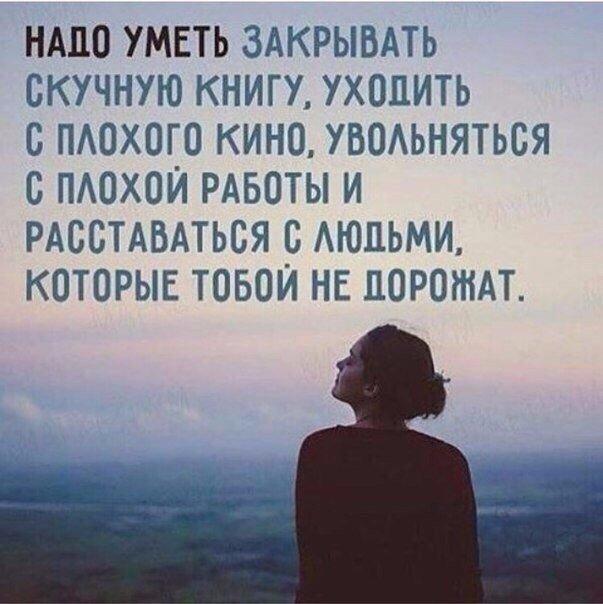 Фото №456245560 со страницы Тани Кидалашевой
