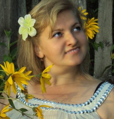 Ольга Березнева, 28 мая 1983, Харьков, id29950637