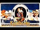 Kaarnama 1990 Full HD Movie Vinod Khanna,Amrish Puri,Neena Gupta,Satyendra Kapoor,Kimi Katkar