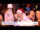 Пушистый парад более 60 сверкающих лаек прошли по центру Одессы
