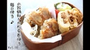 Lunch-box preparing 我的每日便当:水饺锅贴与肉松蛋卷便当 Vol 15