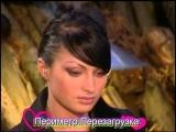 Знаменитая ссора Пынзарь и Феофелактовой эфир 2009 года