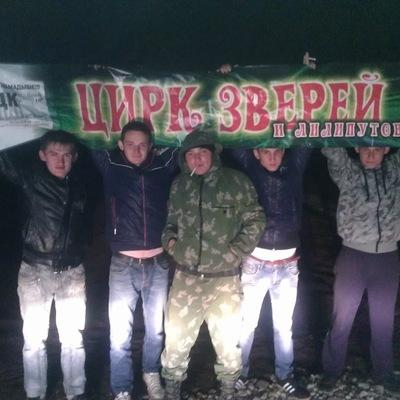Андрей Бакелев, 1 мая , Синельниково, id146568621