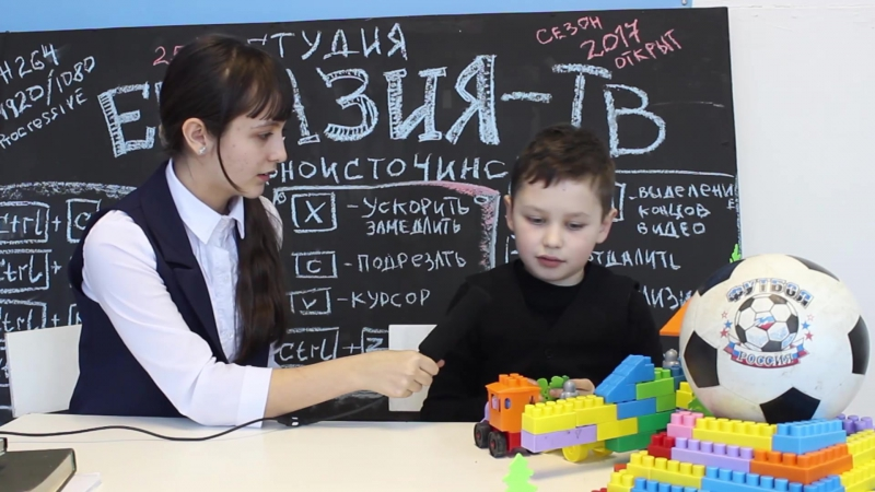 Большие эксперты_выпуск 1. 2017 год