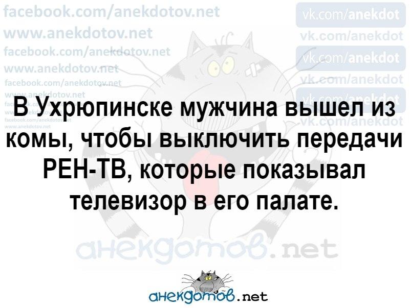 https://pp.userapi.com/c543109/v543109875/35b22/Mye3aGUUY_Q.jpg