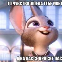 Анкета Efrem Kazakov