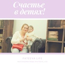 Наталья Фатеева фото #29
