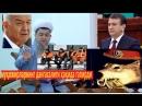 Имом муҳожирларнинг дангасалиги ҳақида гапирди Источник Ozodlik Radiosi watch v=PpcZd9jI0Jk