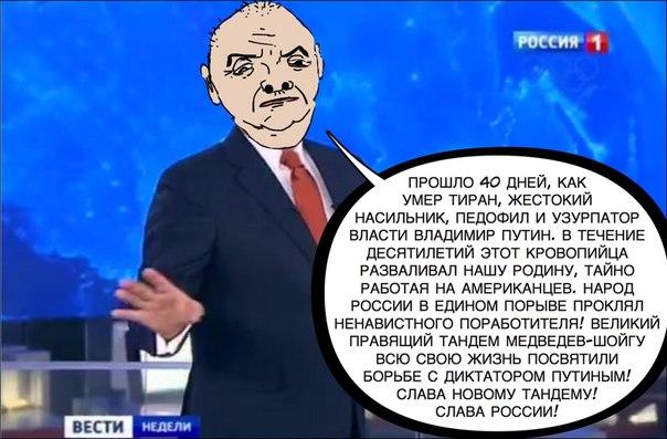 Рада проголосовала за назначение Климкина главой МИД - Цензор.НЕТ 7174