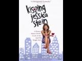 iva Movie Comedy kissing jessica stein