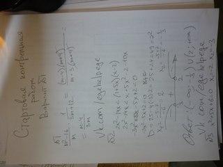 Гдз по математике 3 класс горбов микулина