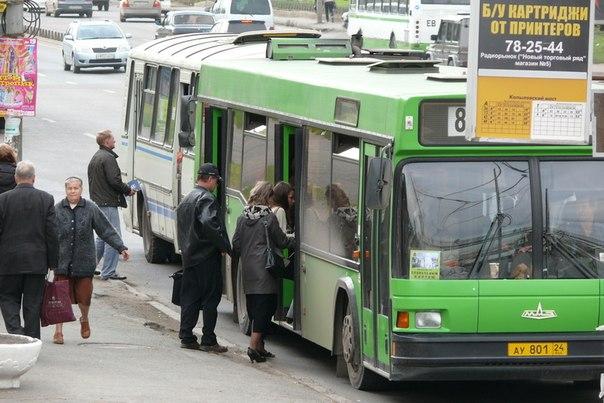 Новости Красноярска: В Красноярске не изменят стоимость проезда в общественном транспорте.