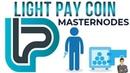 Lightpaycoin: мастернода, proof of stake, мой пул! Как заработать на криптовалюте LPC! / POS майнинг