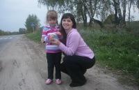 Татьяна Соловей, 8 июня , Орехово-Зуево, id152334490