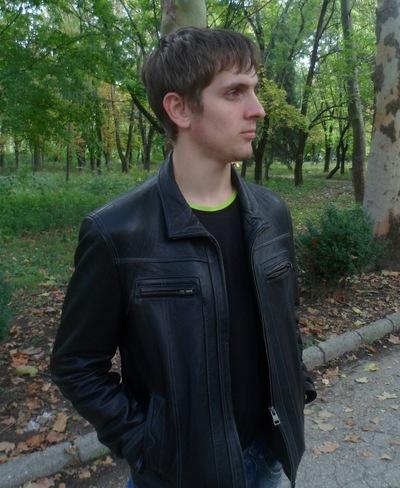 Дмитрий Дрыга, 11 октября 1986, Симферополь, id31785910