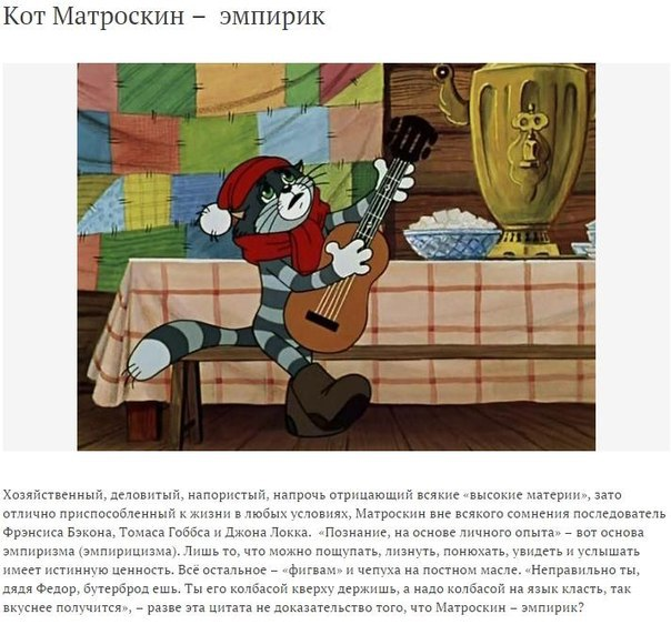 Краткий кошачий путеводитель по психологии
