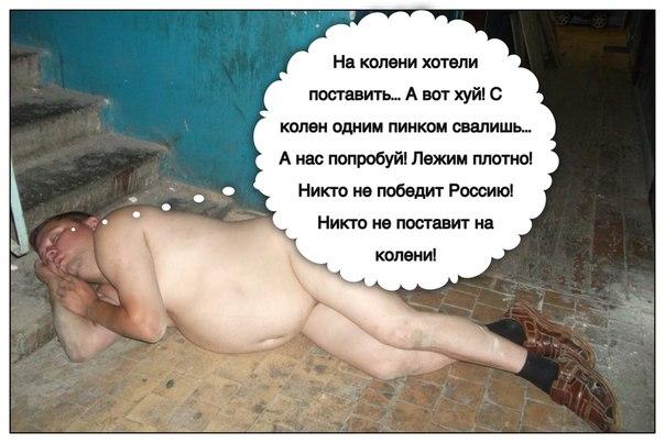 Для России нет благоприятной формулы выхода из кризиса, - Обама - Цензор.НЕТ 4286
