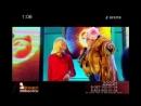 Глюк'oZa Глюкоза Верка Сердючка Жениха хотела хит парад Золотой граммофон апрель 2004 года