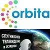 Цифровое телевидение в Израиле от компании Орбит
