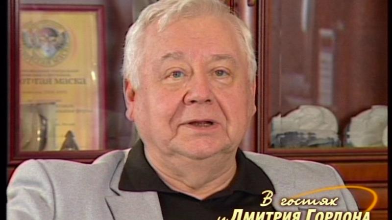 Олег Табаков В гостях у Дмитрия Гордона 2 2 2007