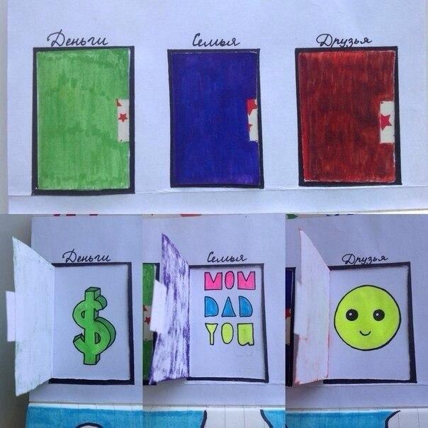 Картинки для личного дневника распечатать цветные - f51f
