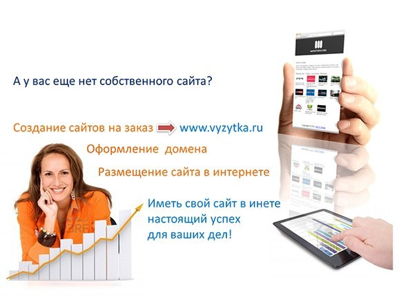 расценки на услуги переводчика