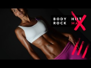 BodyRock HiitMax | Workout 13 - Killer Kettlebell Abs