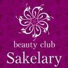 """Beauty Nail Club Sakelary"""
