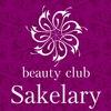 """""""Beauty Nail Club Sakelary"""""""