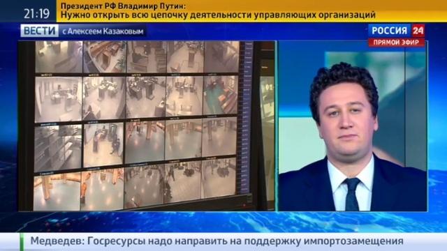 Новости на Россия 24 Из за нехватки кадров все московские суды попали под Казачью стражу