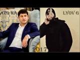 Aro-ka feat. Lyov G - Армяночка  2017
