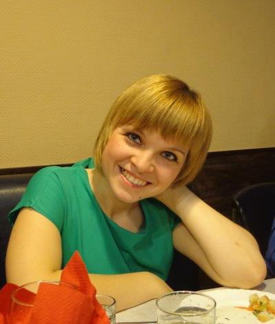Марьяна Окунева, 30 августа , Иркутск, id7399701