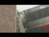 Пожар на Крымском валу в Москве