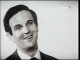 Франсуа Трюффо  отвечает на вопрос