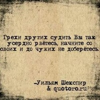 Зарета Шуайпова