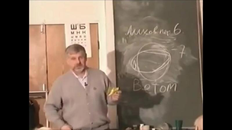 Лекарство от всего - ВЕТОМ Профессор Жданов