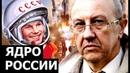 Скрытый смысл русского национализма. Андрей Фурсов